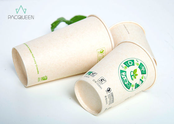 China Natural Bagass 16 Oz Paper Coffee Cups , 8 Oz/12 Oz Paper Hot Cups For Hot Drinks supplier