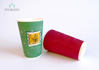 China Colorful Three Layer Corrugated Paper Cups , Ripple Insulated Cups Multiple Sizes supplier