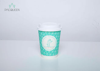 China Heat Insulated Double Wall Paper Cup , Personalised Drinking Cups With Cup Lids supplier