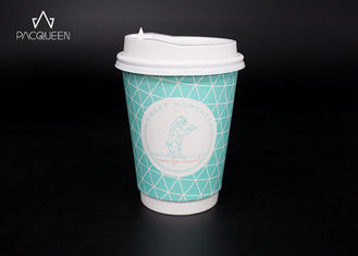 China Virgin Paper 10 Oz Double Wall Paper Cups With Flap Lids FSC Certified supplier