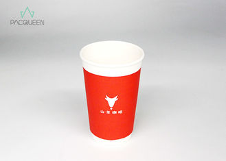 China Insulated Double Wall Takeaway Coffee Cups Extra Protection For Hot Drinks supplier